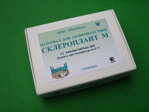 Склероплант М - упаковка